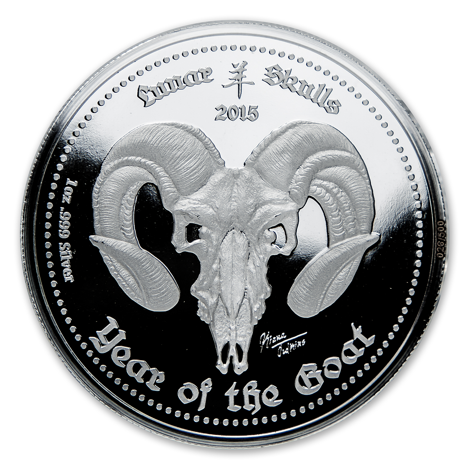 2015 Ghana 1 oz Proof Silver Lunar Skulls Year of the Goat
